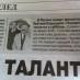 Rosjanie ekranizują Strugackich